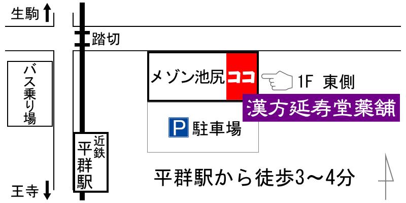 漢方延寿堂薬舗への地図