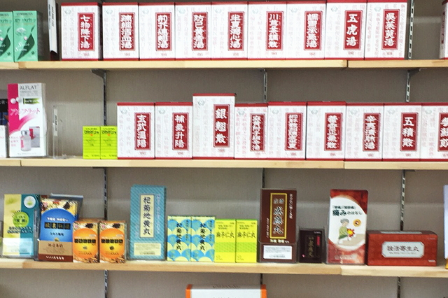 漢方延寿堂薬舗が取り扱う商品の情報です。