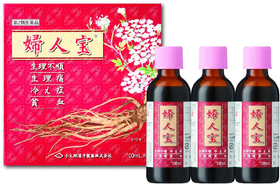 小太郎漢方製薬の「婦人宝」は血虚改善の漢方薬です。