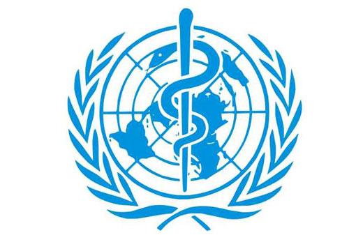 世界保健機構(WHO)
